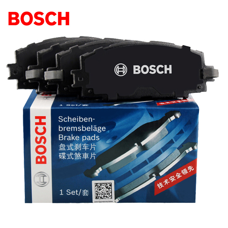 Galleria fotografica <font><b>Bosch</b></font> car Brake Pads 0986AB1684/2837 for CHEVROLET CAPTIVA Closed OffRoad Vehicle C100;C140 2.4 A24 XE; LE5(2011 - present)