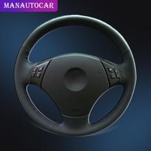 Car Braid On The Steering Wheel Cover for BMW E90 320 318i 320i 325i 330i 320d X1 328xi 2007 Auto Interior Car-styling Covers 16 320i 318i