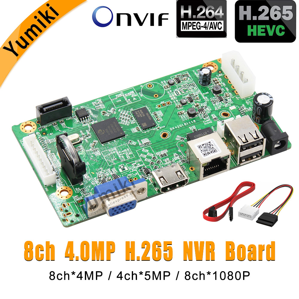 8ch*4.0MP /4ch*5.0MP/8ch*1080P H.265/H.264 NVR Network Vidoe Recorder DVR Board IP Camera With SATA Line ONVIF CMS XMEYE