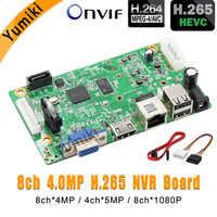 8ch*4.0MP /4ch*5.0MP/8ch*1080P H.265/H.264 NVR Network Vidoe Recorder DVR Board IP Camera with SATA Line ONVIF CMS XMEYE