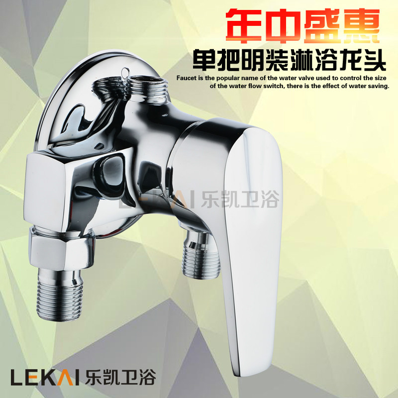 Bathroom bathtub hot and cold mixed faucet square triangle shower thick single headed shower faucet bathroom