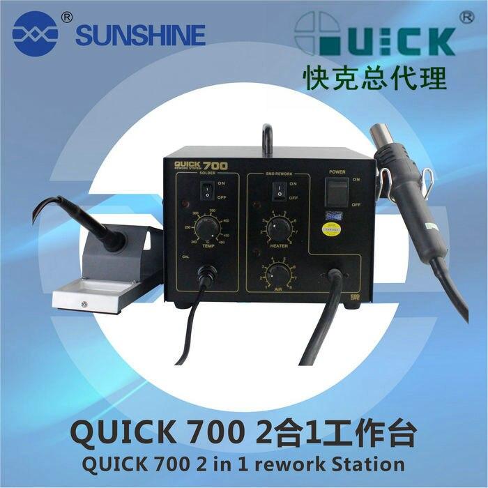 Original authentic QUICK crack 700 lead-free soldering station hot air heat gun rework station combo electric iron pump type  цены