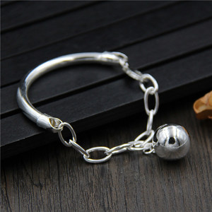 C&R Real 925 Sterling Silver B