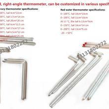 L-образный стеклянный термометр правый угловой термометр 0-100 градусов-20-+ 50 градусов прямые продажи с фабрики полная спецификация