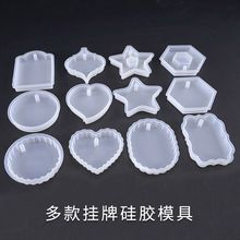 UV Resin Mold Heart Square Round Pendant DIY Casing Craft Jewelry Making Tools
