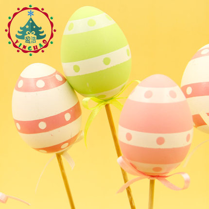 Easter eggs children cute little gifts painted bikini chicks eggs in easter eggs children cute little gifts painted bikini chicks eggs in event party from home garden on aliexpress alibaba group negle Image collections