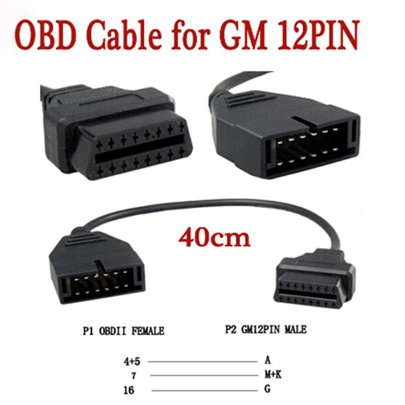 Для G-M 12 Pin 12 pin OBD 2 коннектор адаптер для gm 12 Pin obd2 obdii автомобильные аксессуары диагностический удлинитель 16 Pin