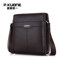 P KUONE 100 Genuine Leather New Fashion Mans Shoulder Briefcases Crossbody Messenger Bag Bussiness Casual Travel