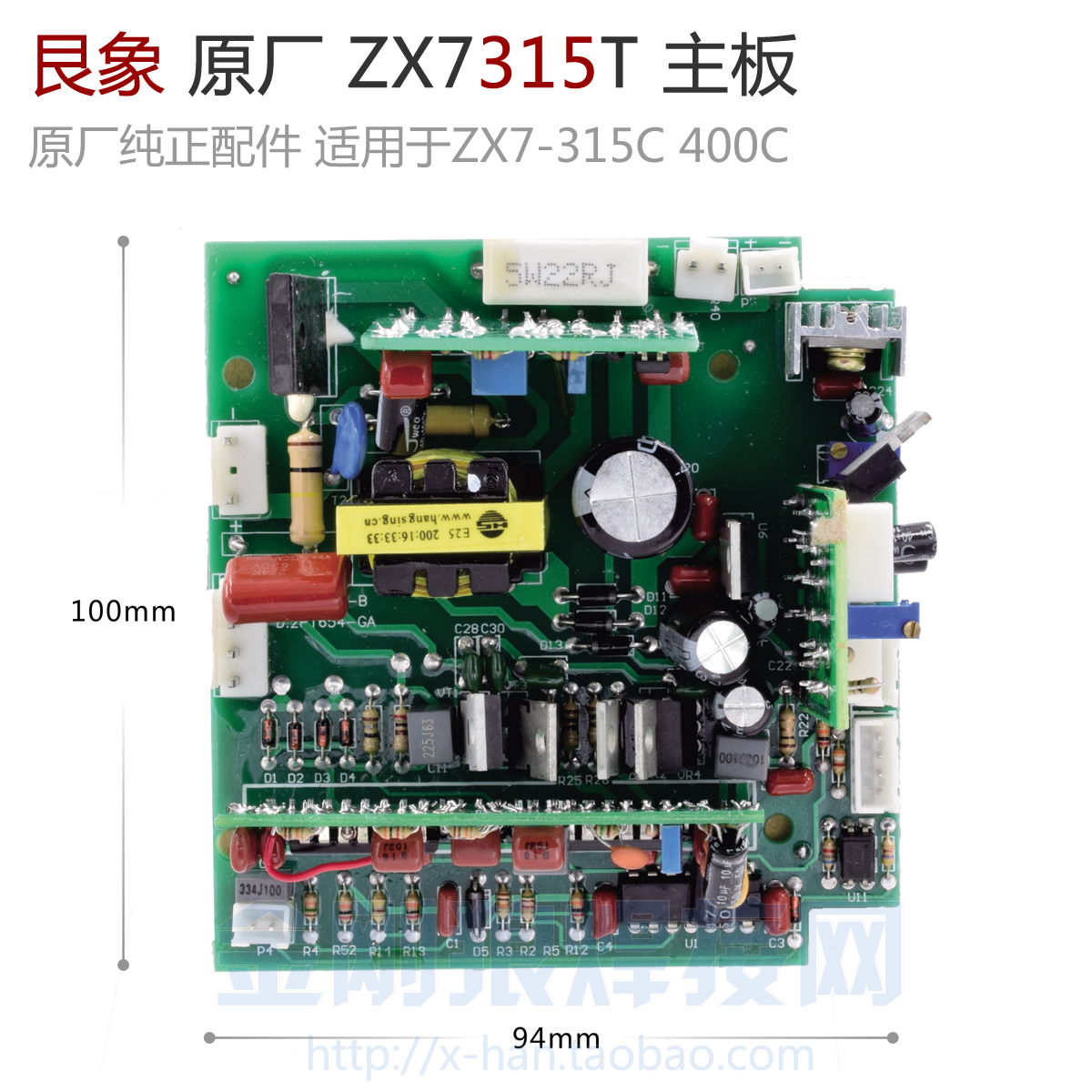 ZX7-315T 315C 400C IGBT Inverter Electric Welding Machine Auxiliary Board Control BoardZX7-315T 315C 400C IGBT Inverter Electric Welding Machine Auxiliary Board Control Board