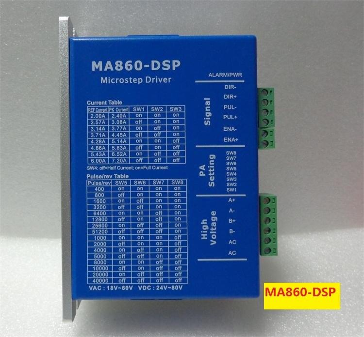 2-phase stepper driver MA860-DSP design working 24V-80VDC or VAC16-70VAC output 6 A current work with NEMA 34 motor б у шины 235 70 16 или 245 70 16 только в г воронеже
