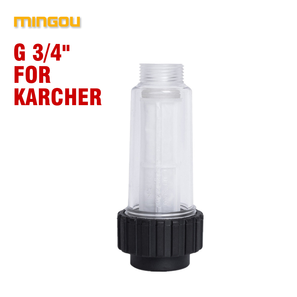 "2017 Inlet Water Filter G 3/4"" Fitting Medium (mg-032) Compatible With All Karcher K2 - K7 Series Pressure Washers(cw118-a)"