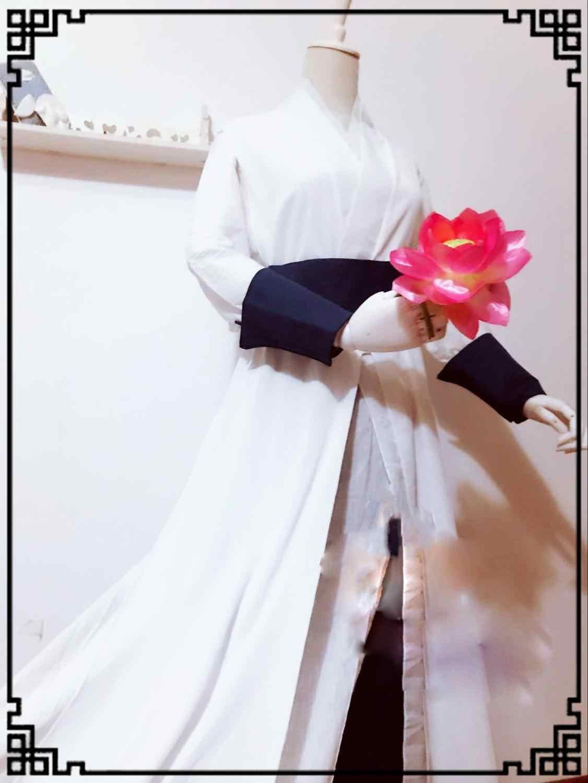 Weiqi Boy I-go Youngster Jiang Liu'er Male Female Costume Hanfu Cos Fang BaiHua Poster Costume Cosplay Hanfu Simple