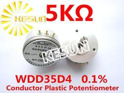 WDD35D4 WDD35D-4 0.1% 1K 2K 5K 10K OHM 2W Condutive de potenciómetro x 5 uds