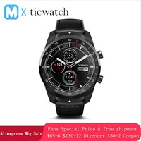 Ticwatch Pro Bluetooth Smart Watch IP68 Layered Display support NFC Payments/Google Assistant Wear OS by Google 415mAH man watch
