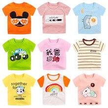Новая летняя футболка с рисунком для маленьких мальчиков, Модная хлопковая одежда для малышей