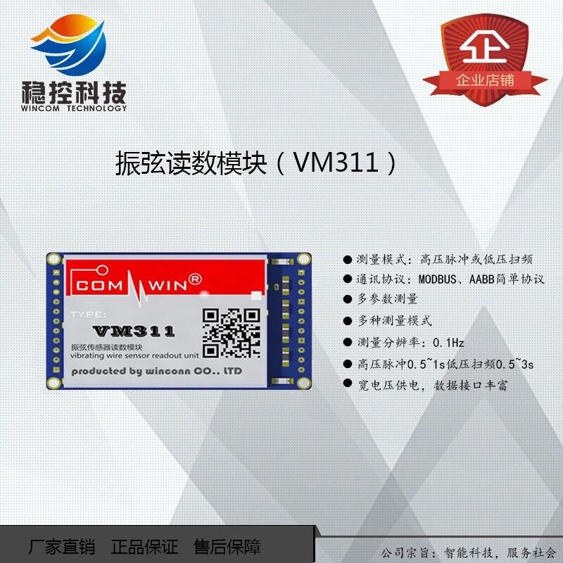 VM311 WIN311 Upgrade of Vibration String Sensor Module gathering of win centauriad 2