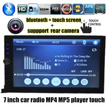 hot 2 DIN 7 inch Car Electronic font b radio b font MP5 MP4 player TF