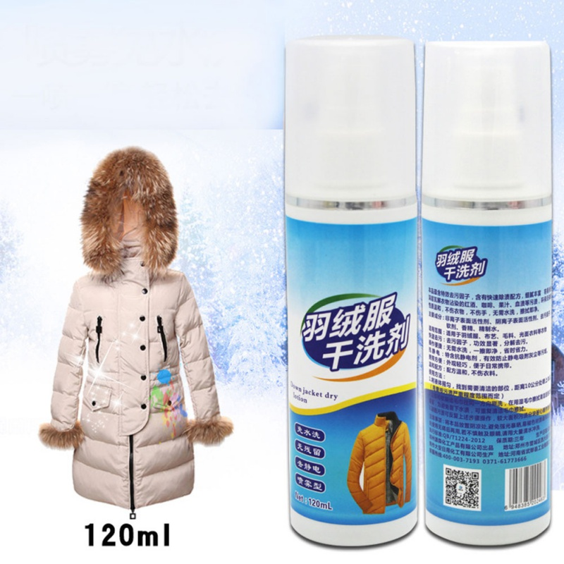 120ml Down Foam Dry Cleaning Agent  Dry Cleaning Spray Clothing Protection Wash-Free Liquid Cleaner Refurbishing Cleaner