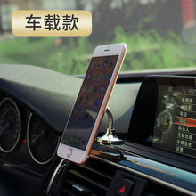 new Sucker Stand Phone Holder 360 degree Rotatable Magic Suction Cup Mobile Phone Holder Car Bracket Smartphone Tablets Holder universal rotatable car holder phone stand bracket suction cup