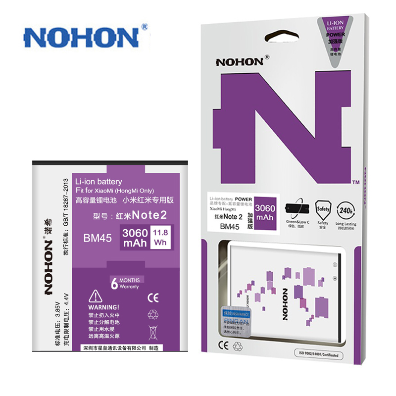 Top Quality Original NOHON Li-ion Battery BM45 For Xiaomi RedMi Note 2 Bateria Hongmi Red Rice Note2 3060mAh Intenal Batteries