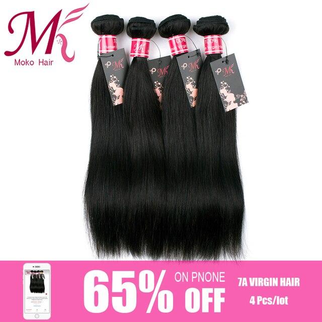 """7A Brazilian Virgin Hair Straight MOKO Queen Hair Products 8""""-28"""" Remy Human Hair 4 Bundles Brazilian Straight Hair Cheap & Good"""