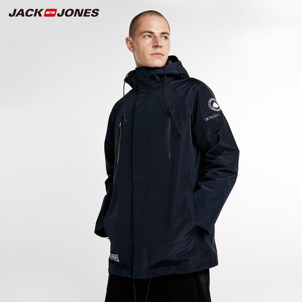 JackJones Hommes de Hiver Réversible Style À Capuche jacket de coton Slim Fit Collège De Luxe Polaire veste pilote Masculine | 218309510