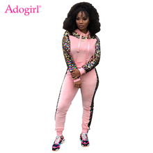 Adogirl Sequins Patchwork Velvet Tracksuit Long Sleeve Hooded Sweatshirts Top Fitness