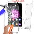 For Prestigio Muze A5 A7 F3 K5 A3 D3/E3 C3 Phone Screen Premium Tempered Glass Anti Shatter Toughened Protector Film