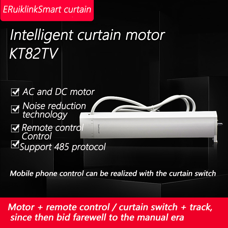 DOOYA Sunflower DC Motor KT82TV110-240V Silent Electric Curtain Track, Smart Home Electric Curtain, Support 485 Protocol
