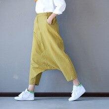 Hip Hop Casual Baggy Pants Capri Women Wide Leg Pants Loose Trousers Female Bottoms
