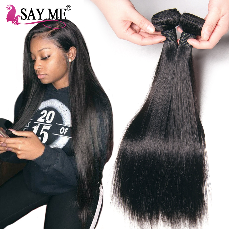 us $39.72 47% off|brazilian straight hair weave bundles 100% human hair bundles remy say me hair extensions can buy 1 / 3 / 4 bundles deals 1b#-in