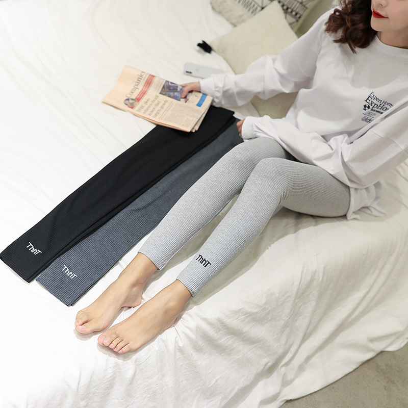 High Waist New Women's Casual Embroidery Letter Ribbed Pencil Trousers Girls's Cute Slim Stretch Pants Fashion Pencil Trousers