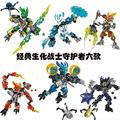 BIONICLE series XSZ 706 jungle Rock Water Earth Ice Fire protecto action figure Building Block for the childen gift
