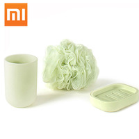 Original Xiaomi Mijia Mi Likesome Wash Set 3 In 1 Grooming Kit Bath Sponge Mouthwash Cup