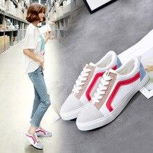 Купить с кэшбэком JINBEILEE Classic Canvas Shoes Women's Low To Help Wild Casual Sports Skateboarding Shoes Sneaker Women  Leisure