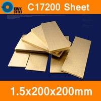 1 5 200 200mm Beryllium Bronze Sheet Plate Of C17200 CuBe2 CB101 TOCT BPB2 Mould Material