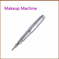 Makeup Machine3