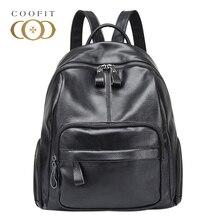 Coofit Нитки женский рюкзак Повседневное искусственная кожа Школьный Рюкзак Для Обувь для девочек подростков Молодежный женский ранцы Рюкзак для ежедневного Применение