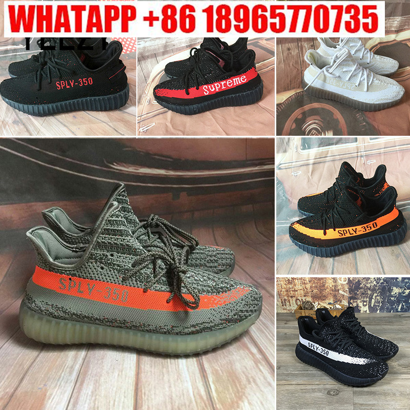 ADIDAS YEEZY BOOST 350 V 2 BLACK RED 5 K INFANT SPLY 350