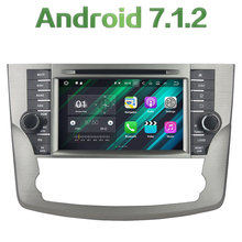 "2GB RAM 2 Din 8"" Android 7.1.2 Quad Core 1024*600 HD Touch screen car Multimedia player Radio for Toyota Avalon 2011-2012"