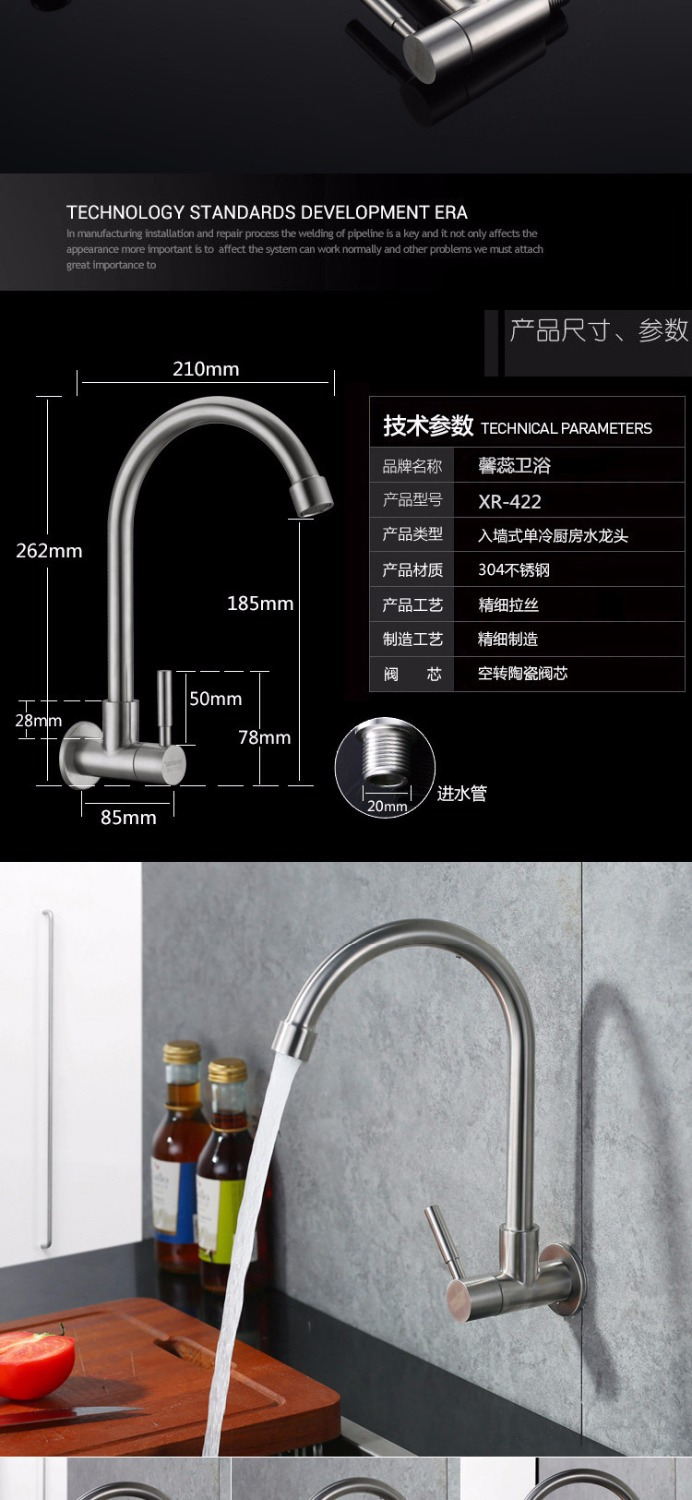 Free shipping single cold wall mounted kitchen water faucet with one ...