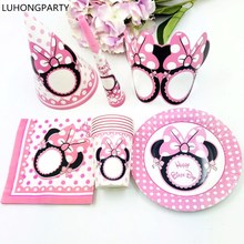 36pcs mickey minnie theme plate cup mask dishes Set Birthday Party Supplies Baby Birthday Party Pack for 6people use