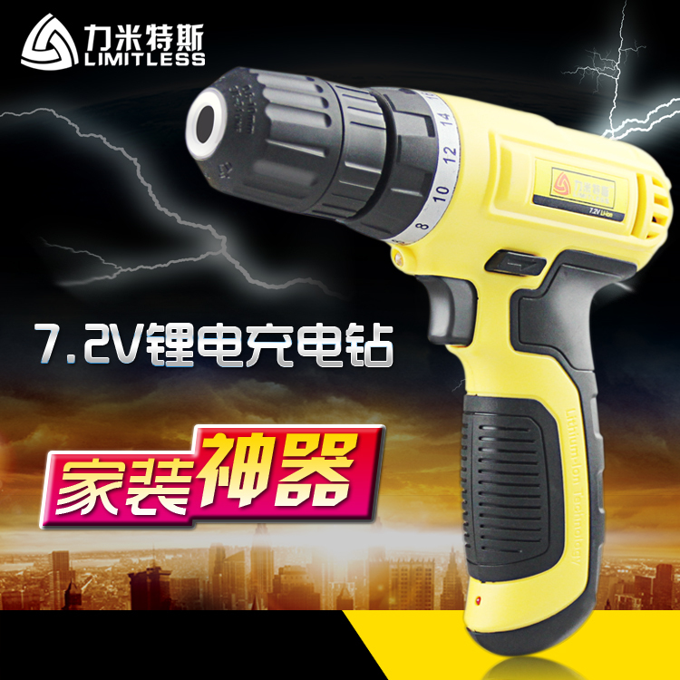 limitless 7.2V Cordless Drill Lithium rechargeable screwdriver household electric drill   lithium power drill