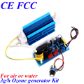 CE EMC LVD FCC gerador de ozonio 3g