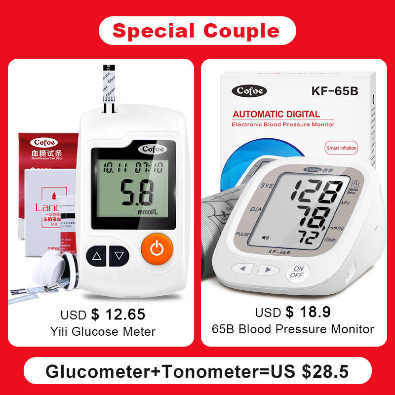 Cofoe Yili Glucose Meter/Medical Glucometer with 50pcs Test Strips&Lancets + Digital Arm Blood Pressure Monitor/Tonometer