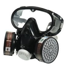 Респиратор, противогаз, безопасный химический Противопылевой фильтр, военные очки, набор для защиты на рабочем месте