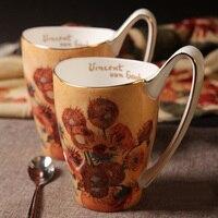 Высокое качество подсолнухи западная творческий декоративные кружки костяной фарфор керамическая чай с молоком кофе кружки и чашки с руко...