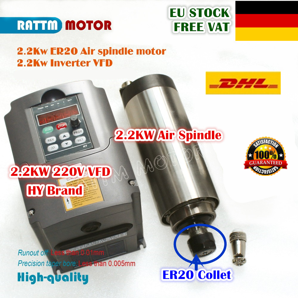 [EU STOCK] <font><b>2.2KW</b></font> ER20 220V <font><b>Air</b></font> <font><b>Cooled</b></font> <font><b>Spindle</b></font> Motor Runout-off 0.01mm Engraving Milling High Quality + <font><b>2.2KW</b></font> VFD Inverter image