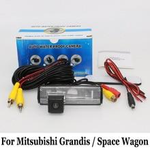 Для Mitsubishi Grandis/Space Wagon 2003 ~ 2011/RCA Проводной Или Беспроводной/HD Широкоугольный Объектив/CCD Ночного Видения Камеры Заднего вида