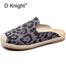 купить Summer Flats Mules Ladies Sandals Slippers Slip On Round Toe Women Mules Outdoor Slipper Shoes Woman Slides Leopard Canvas Shoes по цене 1114.01 рублей